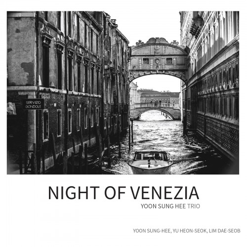 Night of Venezia
